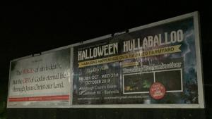 billboard at night2
